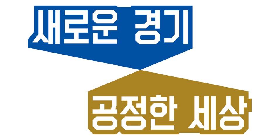 Gyeonggido_logo.jpg
