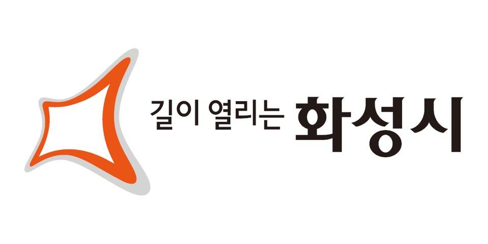 Hwaseongsi_logo.jpg